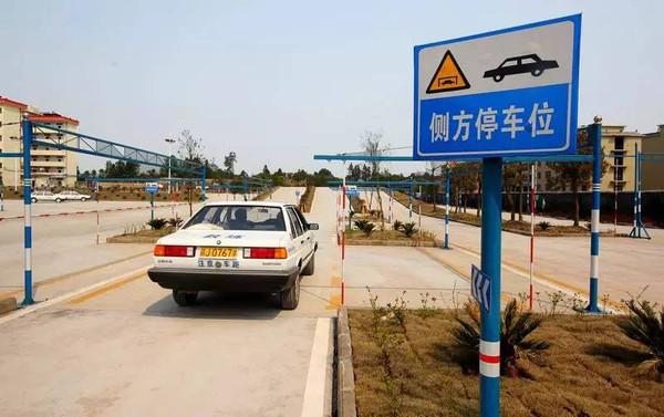 上海宝山学车科目二离合控制不好方向盘打太死怎么办